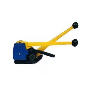 Ručni alati za čeličnu traku BO-51